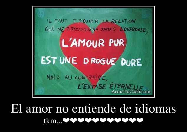 El amor no entiende de idiomas