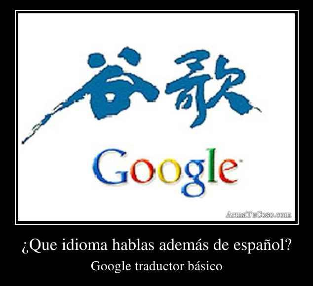 ¿Que idioma hablas además de español?